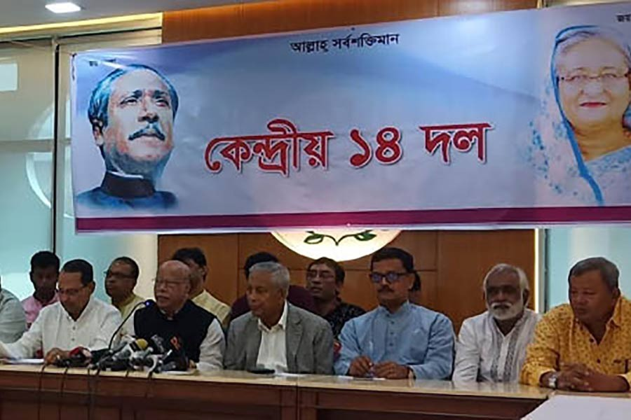 14-party demands speedy trial in Abrar murder case
