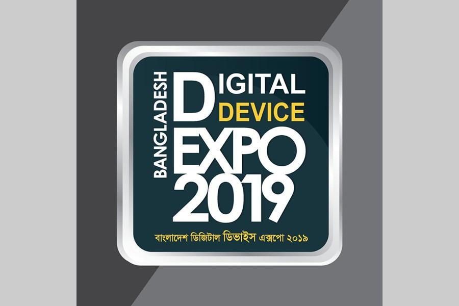 Digital device expo kicks off in city