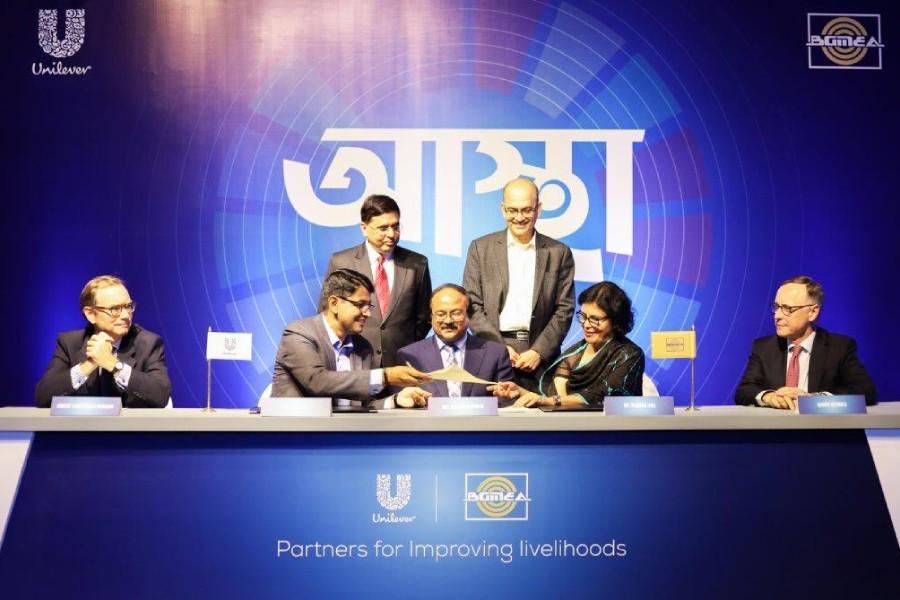 Unilever, BGMEA sign MoU to improve livelihoods of millions