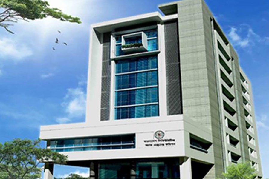 Securities Commission Bhaban  at Agargaon,  Sher-e-Bangla Nagar, Dhaka is the headquarters of the Bangladesh Securities and Exchange Commission (BSEC). —Photo: bdnews24.com
