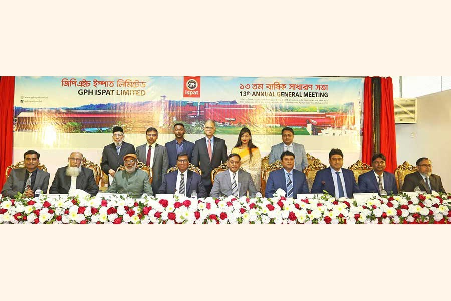 Chairman of GPH Ispat Ltd. Md Alamgir Kabir presiding over the 13th annual general meeting (AGM) of the company at City Convention Hall in Chattogram on Thursday