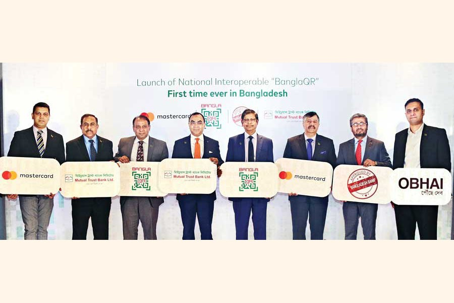 Ahmed Jamal (4th from right), Deputy Governor, Bangladesh Bank,  attended the launching ceremony as the Chief Guest.  Syed Mahbubur Rahman, Managing Director & CEO, Mutual Trust Bank Limited (MTB) and Syed Mohammad Kamal, Country Manager, Bangladesh, Mastercard, seen, among others