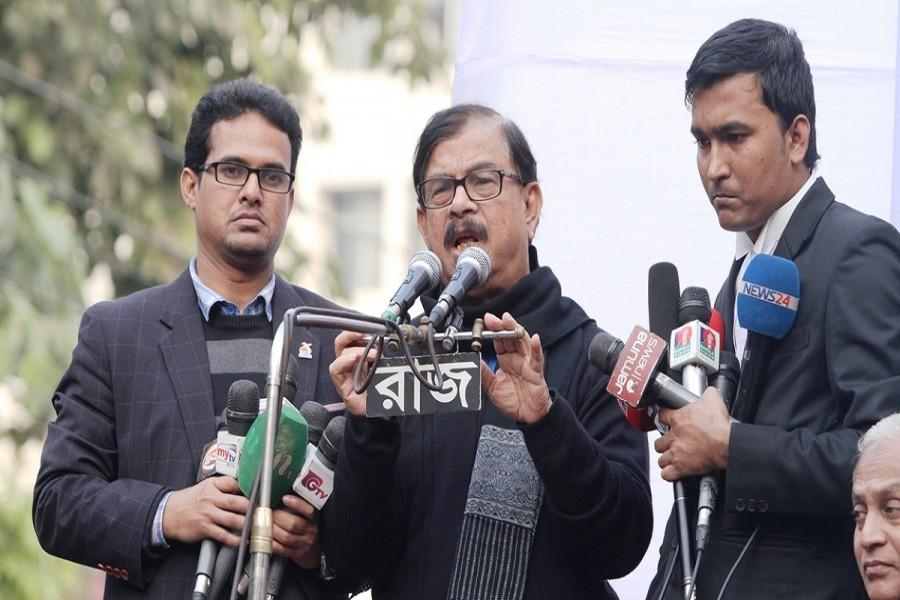 New platform 'Ganotantra Uddhar Andolon' introduced