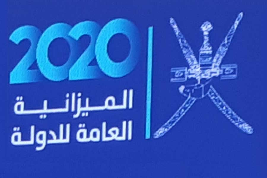 Oman approves 2020 budget