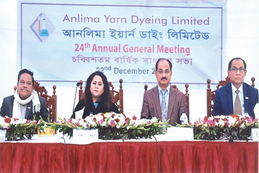 Anlima Yarn AGM approves 5.0pc div