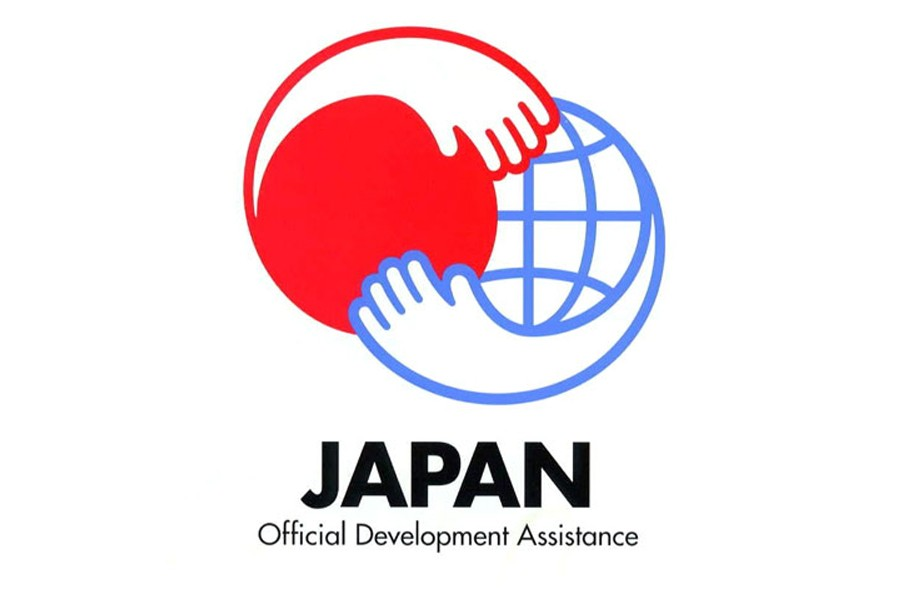 Japanese 41st ODA fund use unsatisfactory