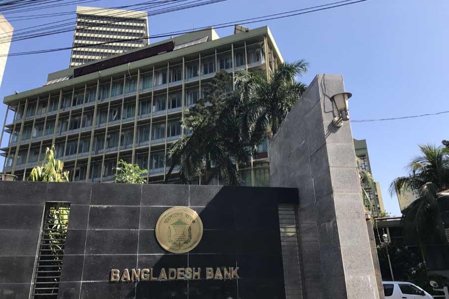 Report on BB reserve heist case on Feb 24