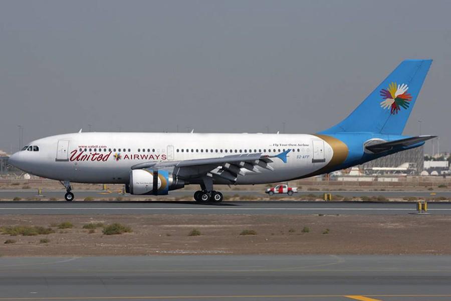 Photo source: Facebook/United Airways BD Ltd