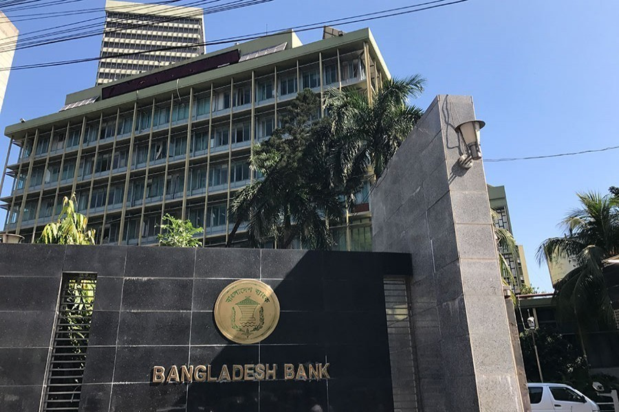 The Bangladesh Bank seal is pictured on the gate outside the central bank headquarters in Motijheel, the bustling commercial hub in capital Dhaka--FE Photo/Files