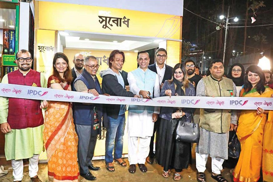 """Mominul Islam, Managing Director and CEO of IPDC Finance Limited, inaugurating first ever interest-free book loan titled """"Subodh"""" at Bangla Academy premises recently"""