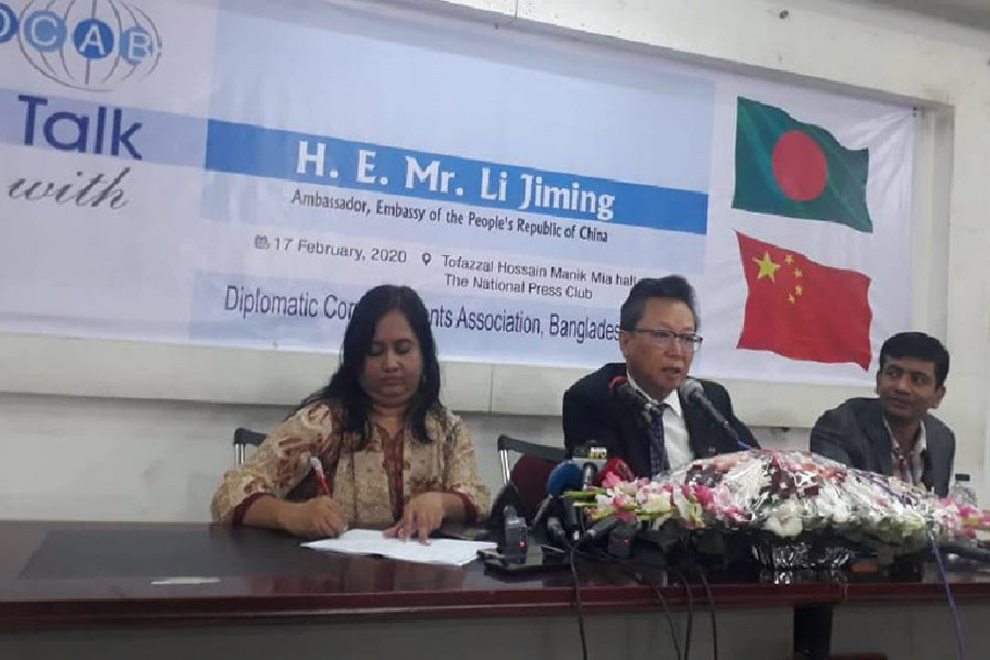 Don't switch over to other countries: Chinese envoy to BD businesses