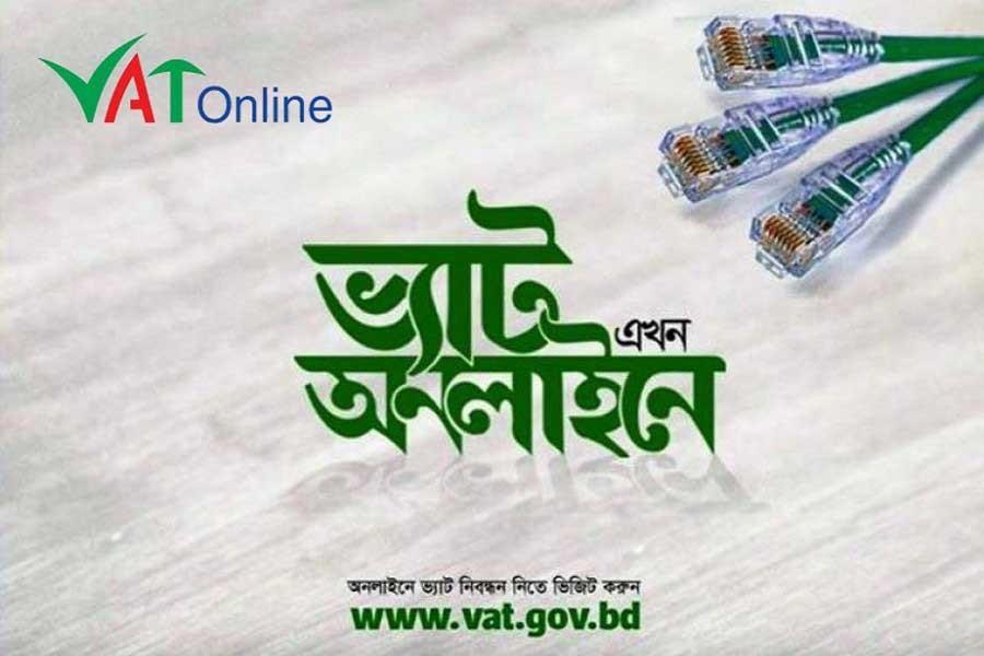ERD finds poor progress in VAT online project
