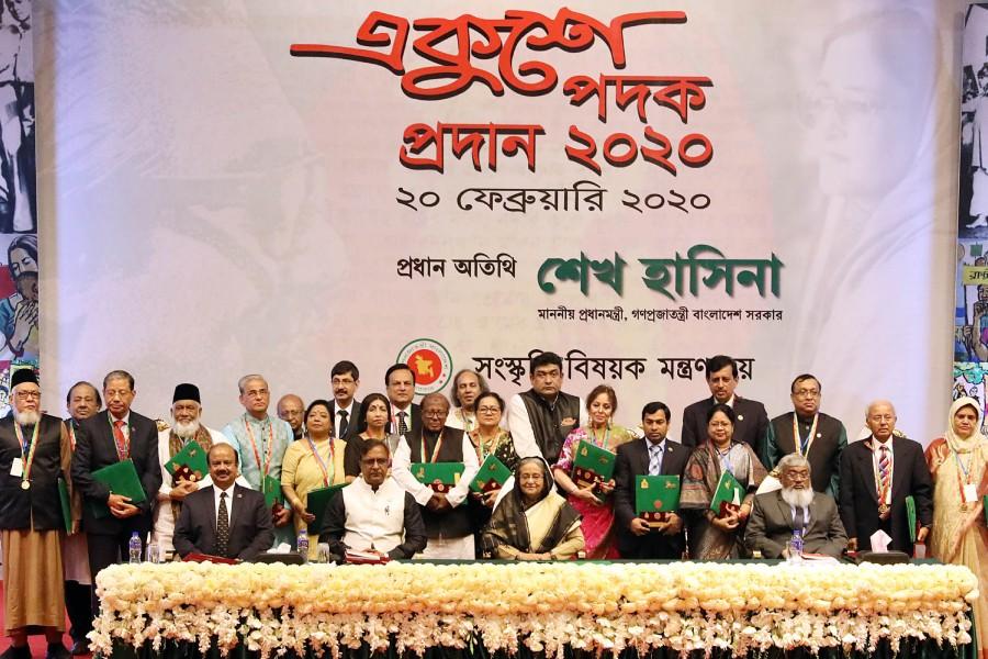 - Focus Bangla photo
