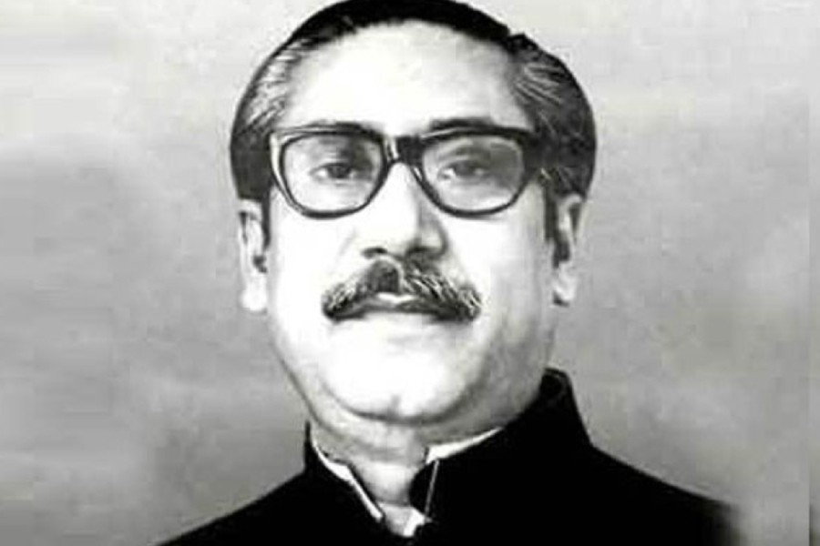 BB to launch commemorative gold, silver coins on Bangabandhu birth centenary
