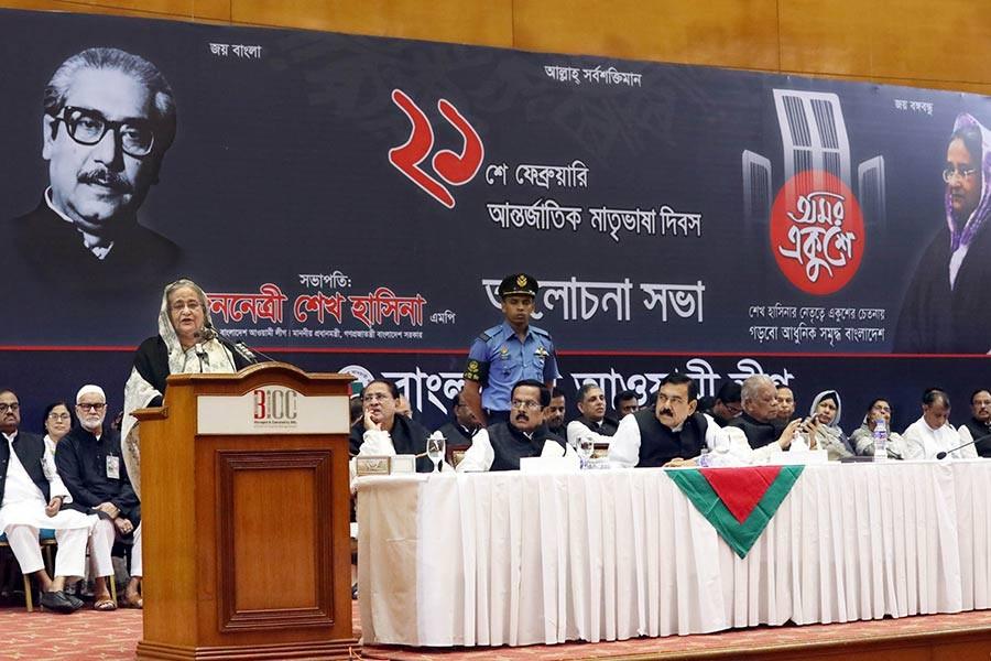 Prime Minister Sheikh Hasina addressing a programme at Bangabandhu International Conference Centre (BICC), marking Amar Ekushey and International Mother Language Day. -Focus Bangla Photo