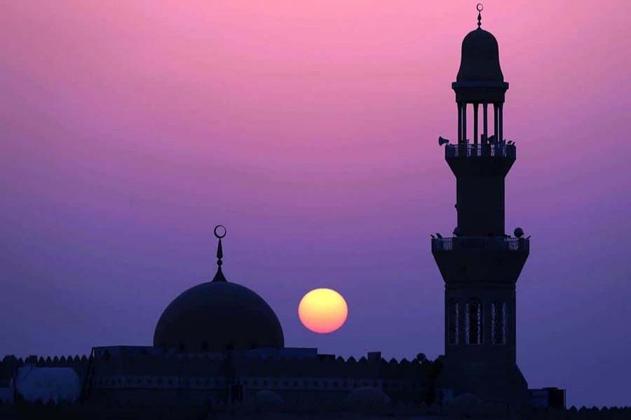 -Islamic Foundation