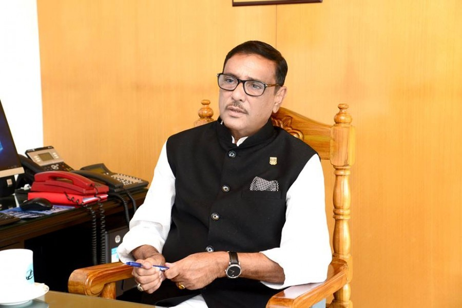25-30pc bus seats must be kept empty, no standing passengers: Quader