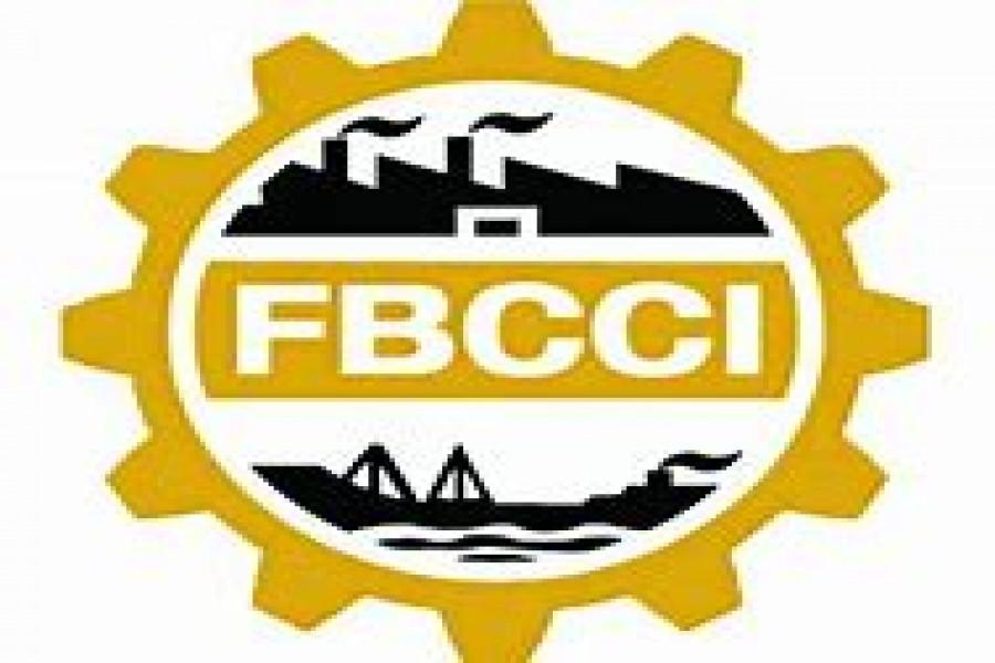 FBCCI condoles death of Mohammad Nasim