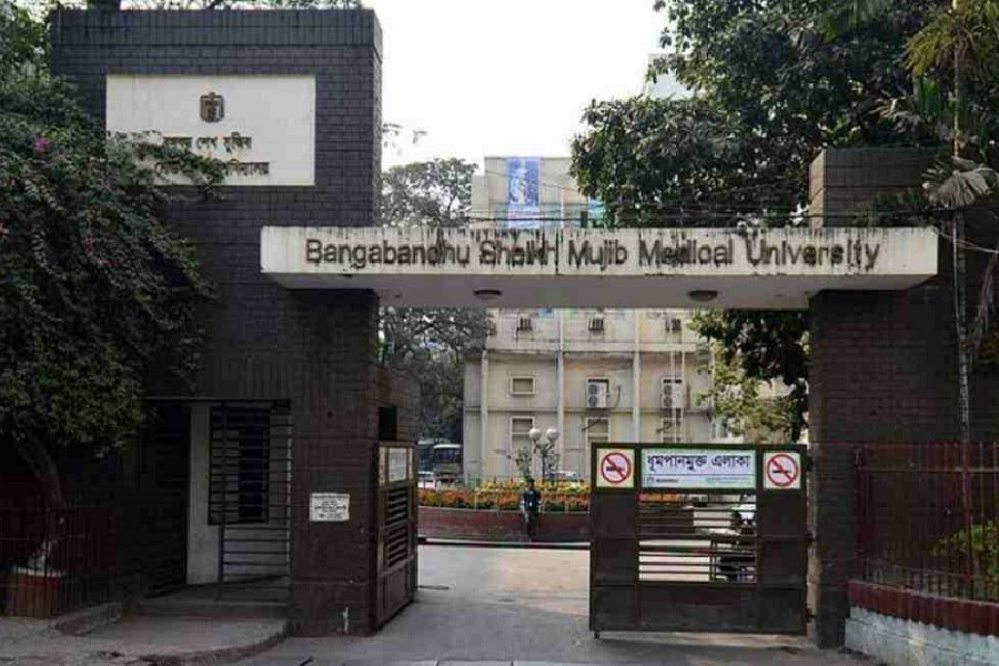 BSMMU starts COVID-19 treatment from Saturday
