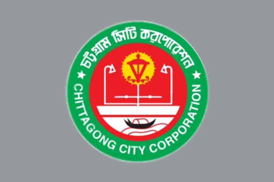 CCC to plant 50,000 saplings in port city