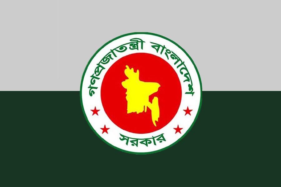 Certain quarters trying to tarnish Bangladesh's image: MoFA