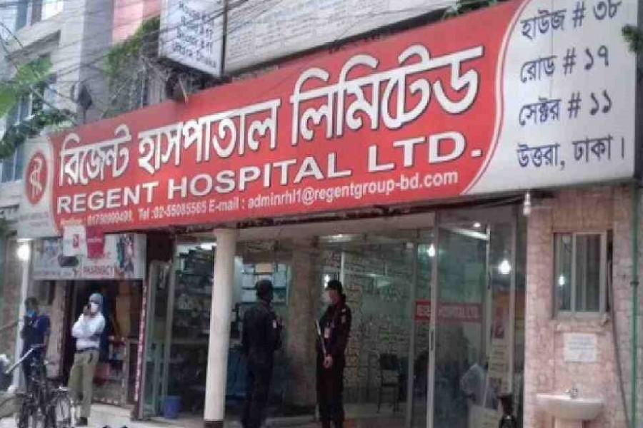 Regent Group head office, hospital sealed off
