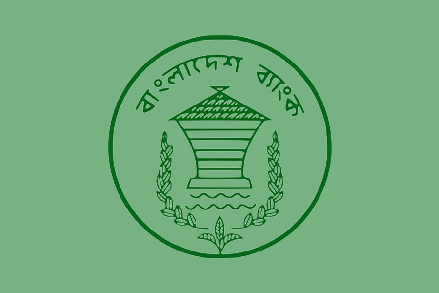 BB clarifies policy on refinance facility