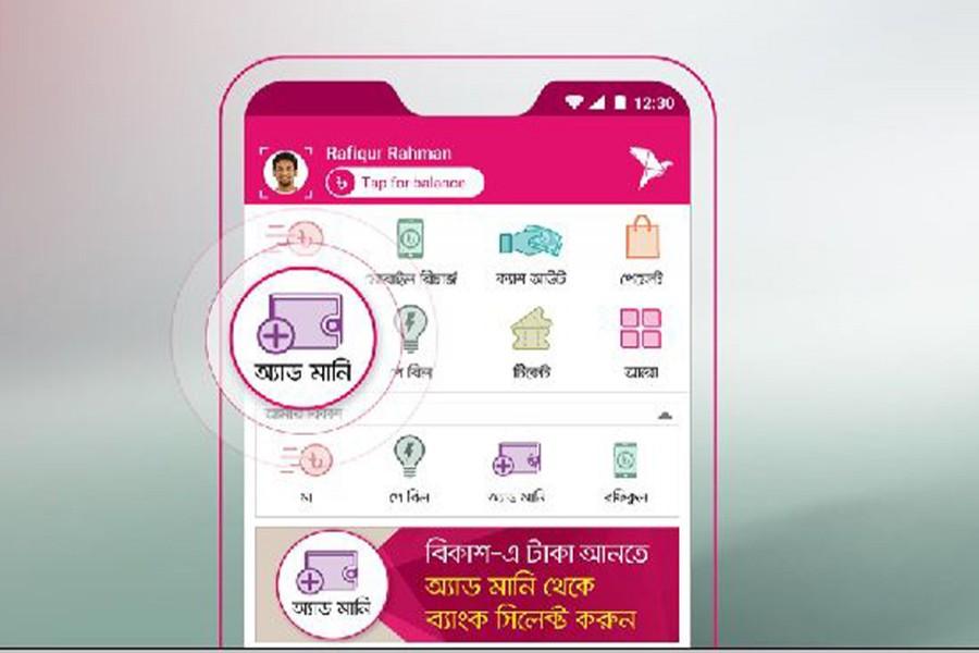 Seven more banks add bKash Money Transfer Service