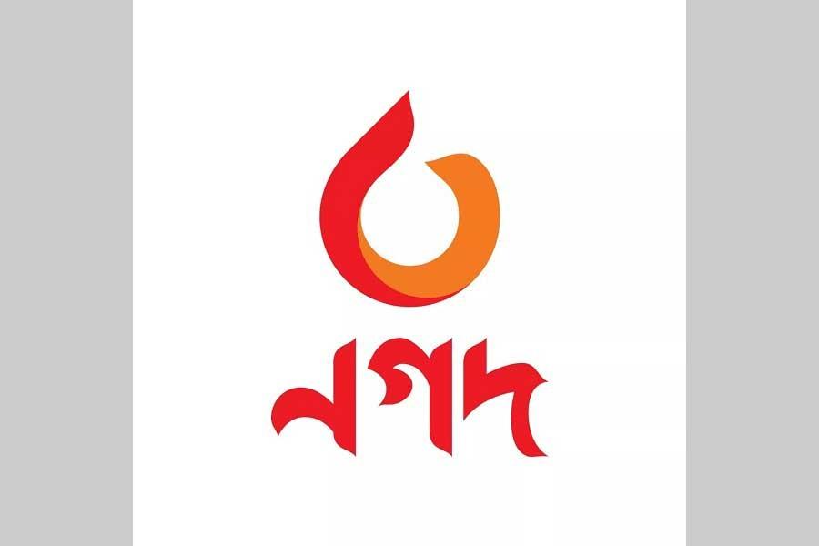 Distressed women receive PM's gift through 'Nagad' marking Bangamata's birth anniversary