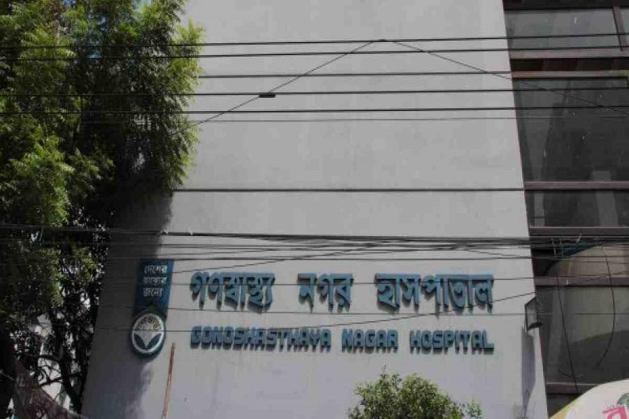 Gonoshasthaya's plasma centre to be opened Aug 15