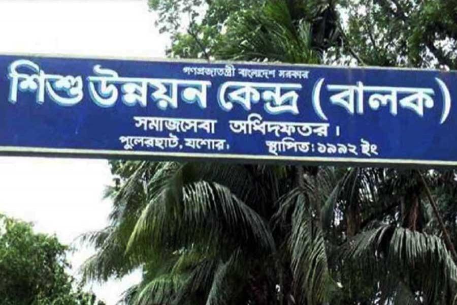 Three die in Jashore juvenile correction centre clash