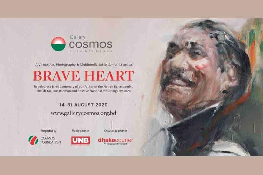 Gallery Cosmos arranges first-ever virtual exhibition on Bangabandhu