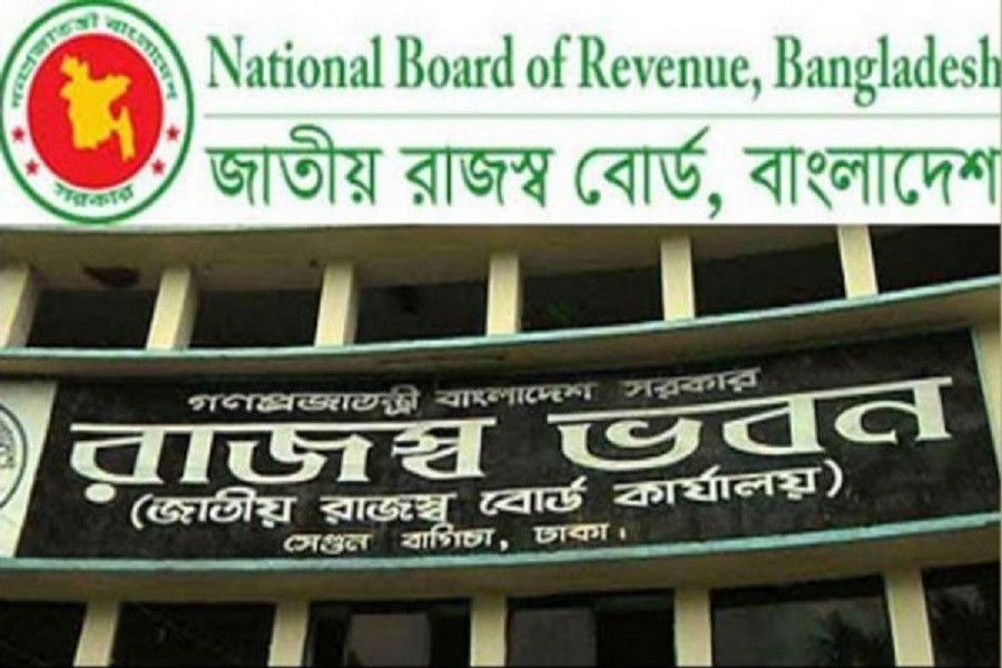 NBR set to accept verified docs only