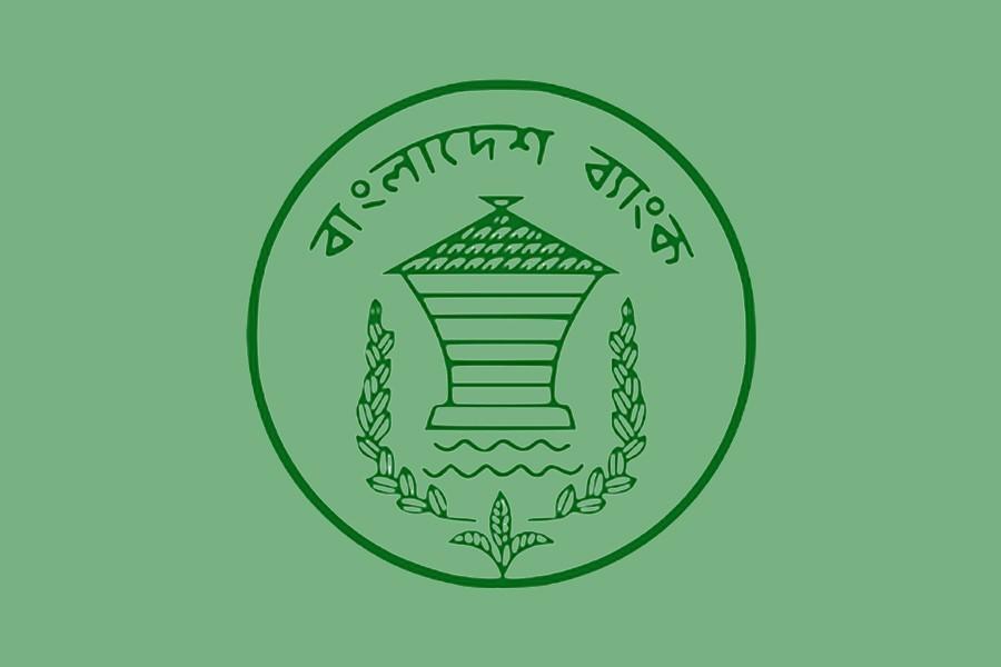 Bangladesh Bank streamlines reporting format for NBFIs